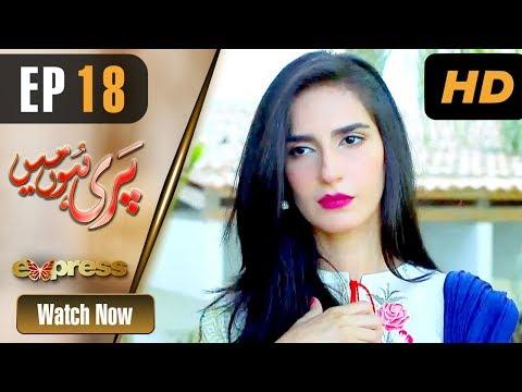 Pakistani Drama | Pari Hun Mein - Episode 18 | Express Entertainment