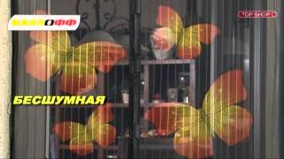 Сетка от насекомых на дверь Buzz Off youtube original