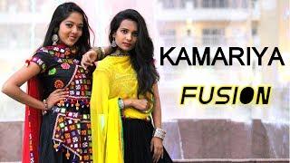 KAMARIYA | Mitron | Muskan & Himadri |Darshan Raval Bollywood Dance Choreography