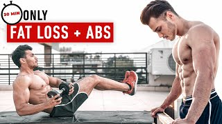 30 Minute Home Workout (Fat Loss & Abs Guaranteed)