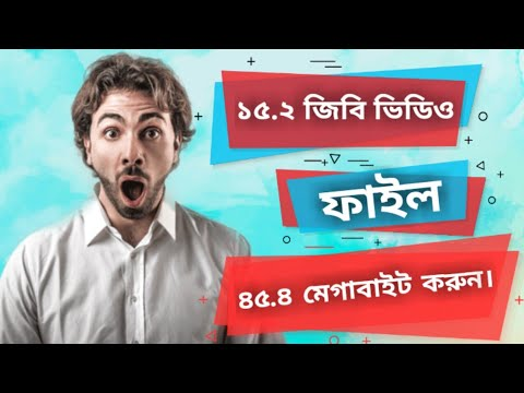 Convert Large Video without Losing Quality Bangla Review |Max Samiron|
