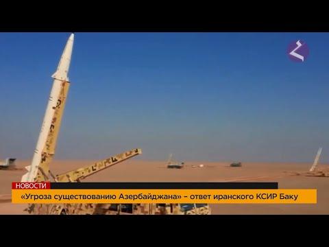 Новости Армении и Арцаха/Итоги дня/ 30 сентября 2021