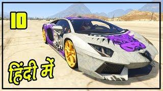 GTA 5 Vehicle Showcase #10 - Lamborghini Aventador - Hitesh KS