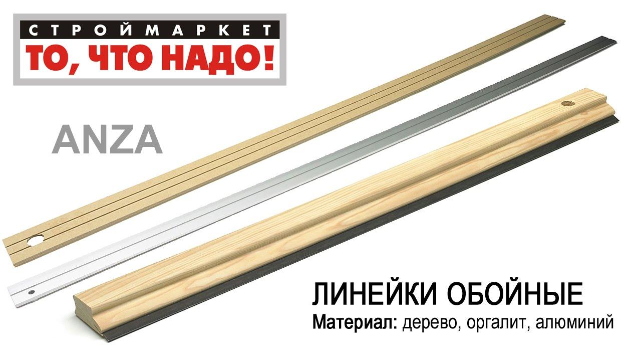 Купить недорого обои в интернет-магазине. «house decor» – это лучший интернет магазин обоев в украине с самым большим выбором продукции.
