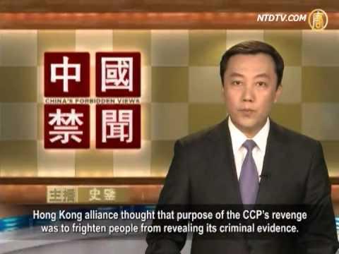 Wang Qishan's Order Deleted