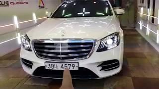 신형 벤츠 S 450 4매틱 AMG라인 롱바디 신차가격 2억?( Mercedes-Beng S Class 450 4Matic AMG Line)