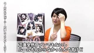 舞台「野良女」、公演まであと27日! 主演・佐津川愛美さんが毎日質問に...