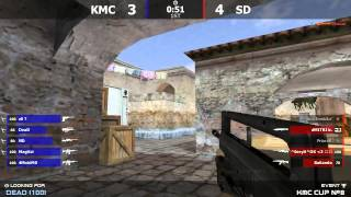 Игра за 3е место на турнире по cs 1.6 KMC CUP #8 [SD -vs- KMC] @ by kn1fe