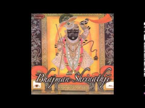 Download Shri Krishna Sharanam Mamah - Bhajman Shrinathji (Ashit & Hema Desai)