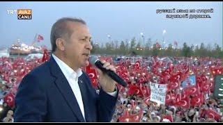 Cumhurbaşkanı Recep Tayyip Erdoğan'ın Konuşması - Demokrasi ve Şehitler Mitingi - TRT Avaz MP3