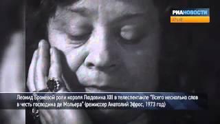 Фрагмент телеспектакля 1973 года к юбилею Юрия Любимова