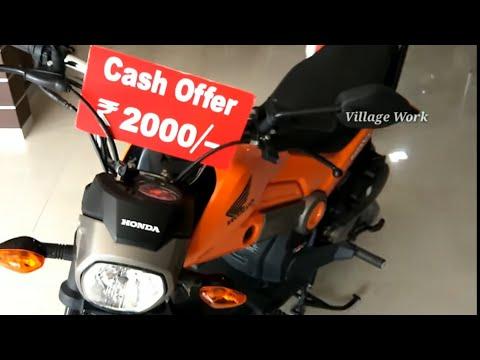 Honda Navi 2019 Price | Images, Colours | Mileage & Reviews | BikeWale | Village Work | VW |