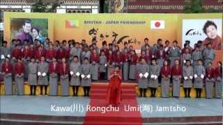 Tokiko Kato Concert in Bhutan 20 October 2012.wmv