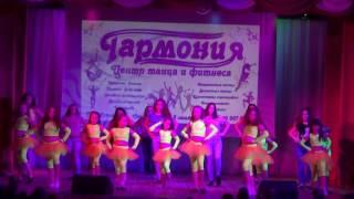 """Центр танца и фитнеса """"Гармония"""""""