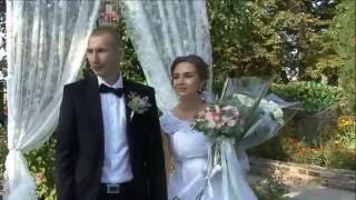 Самая трогательная выездная церемония брака. Антон & Ирина 25 08 2016