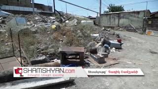 Մալաթիա Սեբաստիայում առաջանում է «մինի» աղբանոց՝ իր գարշահոտությամբ
