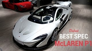 DUBAIS BEST LOOKING McLaren P1!!