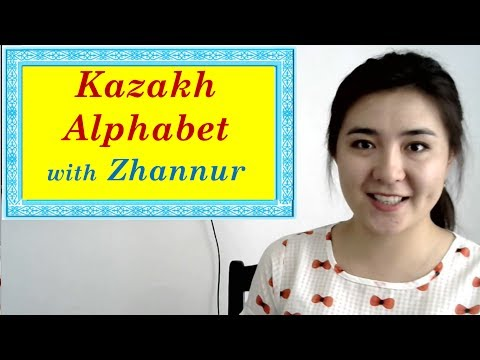 Learning the Kazakh Alphabet