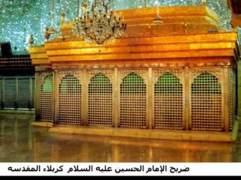 A Gift from Imam Hussain (AS)