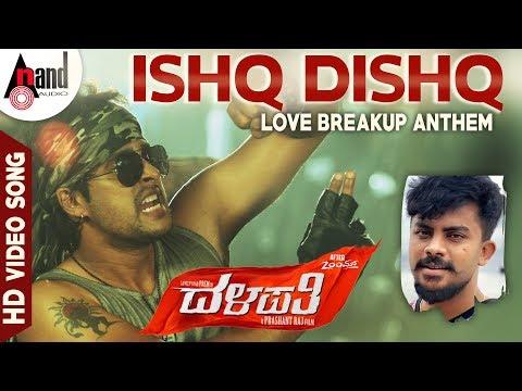 Dalapathi | Ishq Dishq | New HD Video Song...