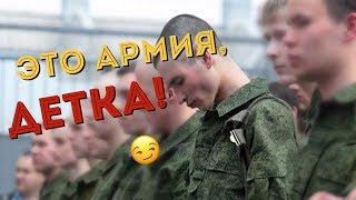 Тяжёлые годы в армии. Набухались в казарме. Пётр Михалыч бомбит.