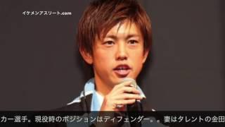 中澤 聡太 なかざわ そうた サッカー選手 中澤 聡太は、東京都三鷹市出...