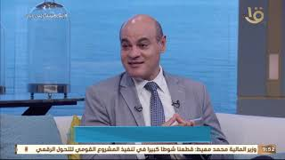 «الغرف التجارية»: الدواء المصري هو الأرخص عالميًا (فيديو)