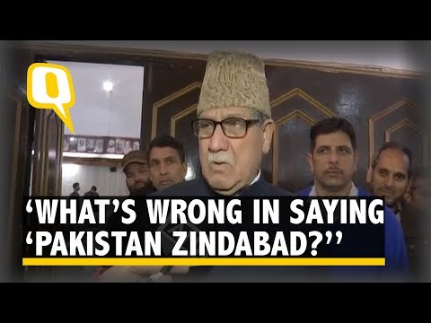 National Conference MLA Defends Raising Pro-Pak Slogan in J&K Assembly | The Quint