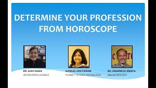 How to chose career and  Profession by Astrology. Dr. Dharmesh M. Mehta thumbnail