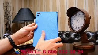 видео Чехол Lenovo Tab 4 8