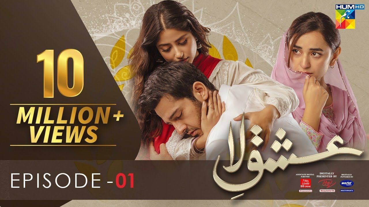 Download Ishq E Laa - Episode 1 | Eng Sub | HUM TV | Presented By ITEL Mobile, Master Paints & NISA Cosmetics