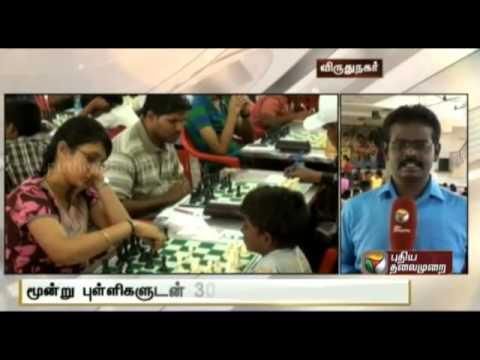 International chess tournaments have been held on Virudhunagar