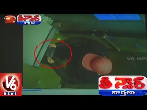 Police Arrest Two Romanian Men For Allegedly Stealing Money With Fake ATM Cards | Teenmaar News | V6