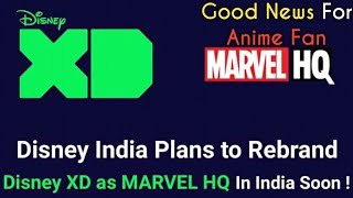 Disney XD Change Into Marvel HQ | You Must Watch This Video | Big News Of 2018 | Disney XD Channel