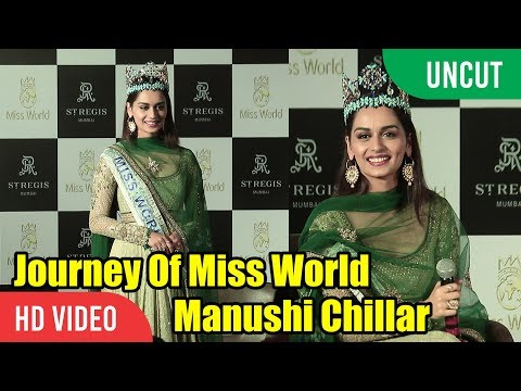 UNCUT - Manushi Chillar Miss World 2017 | Journey From Haryana To Miss World | Full Press Conference