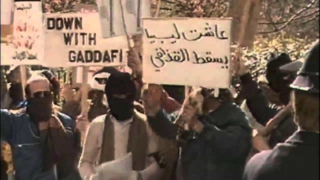 Libya: The Rise and Fall of Qaddafi