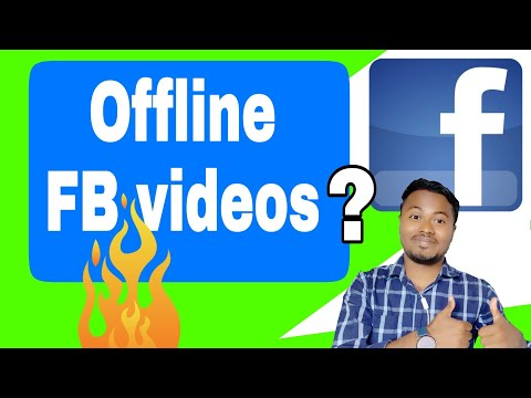 How Can I Watch Facebook Videos Offline? How To Watch Facebook Saved Videos Bangla