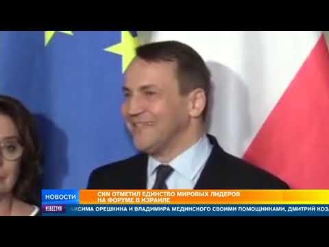 РЕН-ТВ Дневные новости.