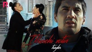 Ikkinchi xotin (treyler) | Иккинчи хотин (трейлер)
