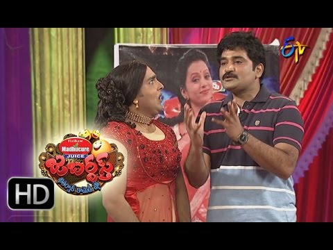 Jabardasth - Getup Srinu Performance -15th October 2015