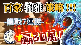 小小兵唱 青春修煉手冊 (Minions singing youth practicing manual) thumbnail
