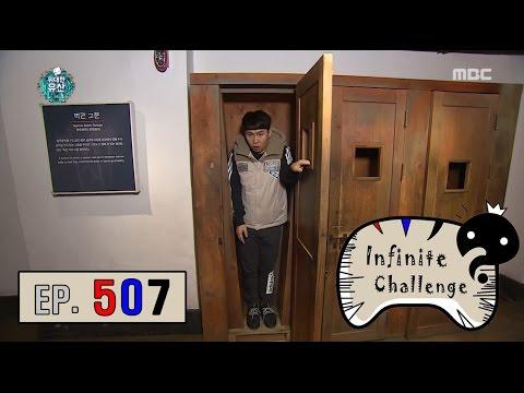 [Infinite Challenge] 무한도전 - Visiting  Seodaemun Prison History Hall 20161119