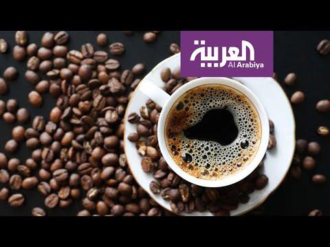 صباح العربية | كوب قهوة يقي من سرطان الكبد  - 10:58-2019 / 11 / 11
