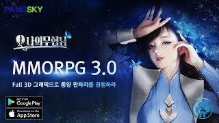Onna Martial Arts Gameplay (KR) Mobile MMORPG