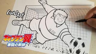 COMO DIBUJAR A TAICHI NAKANISHI | CAPITAN TSUBASA | how to draw taichi nakanishi