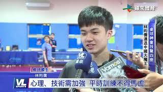 7/26 林昀儒晉級世界16強 角逐東奧參賽機會