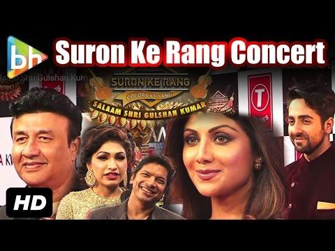 'Suron Ke Rang Colors Ke Sang - Salaam Shri Gulshan Kumar' Concert