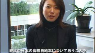 【FAN】応援団 田中雅美 田中雅美 検索動画 29