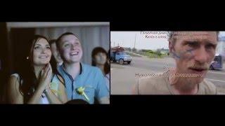 Реакция гостей на / Love Story Анатолия и Любови /