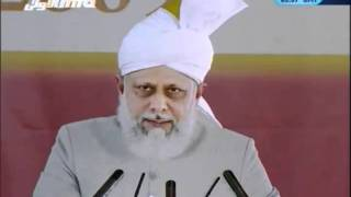 (Urdu) Jalsa Salana Germany 2009, Address to Ladies by Hadhrat Mirza Masroor Ahmad, Islam Ahmadiyya